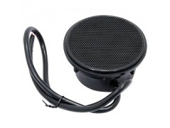 Speaker, efficient for speech reproduction